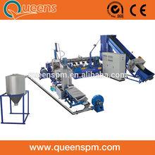 Single Screw Recycle Plastic Granules Making Machine Price