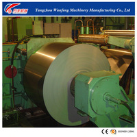 Reversible 6hi Cold Rolling Mill Price