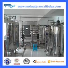 mineral water treatment machine