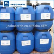 JS Waterproof Cement Mix