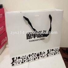customized paper bag for shopping/ hamburger packaging paper bag/ 2014 new arrival environmental kraft paper bag