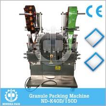 ND-K40D/150D 3 Sides or 4 Sides Granule Packaging Machine