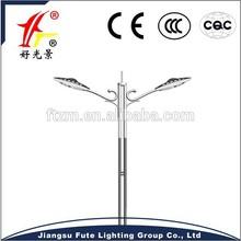 led street lighting lamp kit