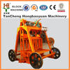 equipment Mobile brick machine product/ low price manual cenment block machine