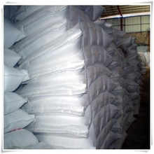 factory directly supply Triple Pressed stearic acid, Octadecanoic Acid white powder