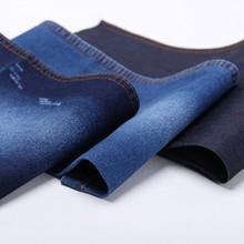 Factory direct cotton polyester viscose spandex denim fabric