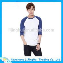 Men's cotton fashion organic cotton t shirt
