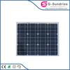 High power high quality long life solar panel kits 130w