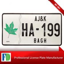 white bagh license plate,Maple leaf jamaica license plates