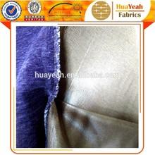 100% Polyester purple plain chenille sample of sofa upholstery fabrics