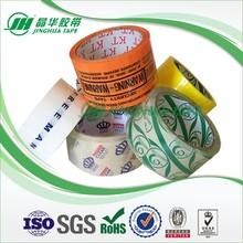 Shanghai Exporter Good Adhesion Cheap Printed Packing Tape Self Adhesive Acrylic