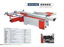 MJ-6128Z Sliding precise panel table saw woodworking machine made in Zhongyiyuan