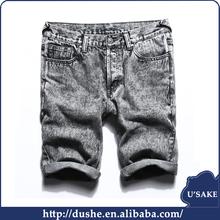 U'sake boy sex xxx men jean trousers pants