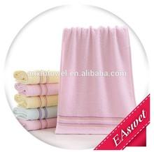 Gaoyang Supplier wholesale cheap plain dyed 100% cotton face towels size