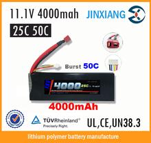 2015 high capacity cheap li-polymer battery china rc lipo battery