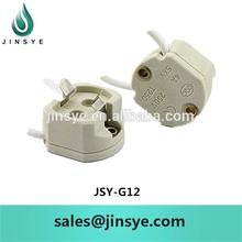 porcelain and ceramic g12 socket | lamp socket | halogen lamp socket