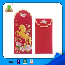 super new year red envelope, envelopes for party