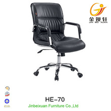 Conference / Management Office Modern Swivel Lounge Chair HE-70