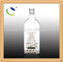 öğe hsb 53 çok sıcak ve hızlı satmak çok ucuz şarap şişesi fiyatları