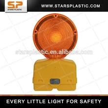 Barricade Light, 3-Way activation, Incandescent 2- 6 volt HD batteries (not included)