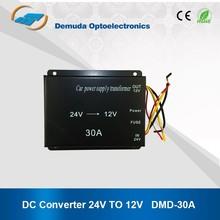 2015 car power technology converter dc to dc 24vdc to 12vdc converter 30A transformer converter