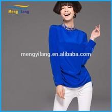 The new spring clothing shirt female lapel shirt long snow spins unlined upper garment of joker