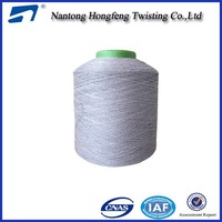 polyester conductive filament yarn for garment