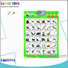 New Product turkish language animal sound learning picture wholesale Shantou kid educational toys