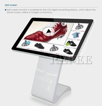 HD 1920*1080,tablet pc capacitive touch screen use for Cinema/Exhibition Hall/Airport/Subway/Hotels