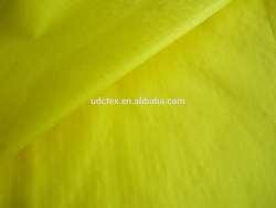 40d /290T ripstop nylon fabric/silicone coated ripstop nylon