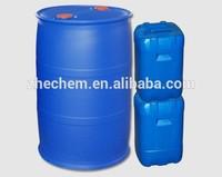 2 thiophene ethanol