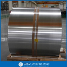 Customized 1070 H14 aluminum cold rolled coil
