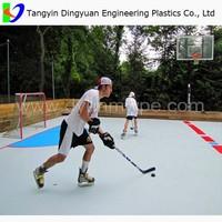 Self-lubricating hockey board plastic /uhmwpe board /hdpe sheet