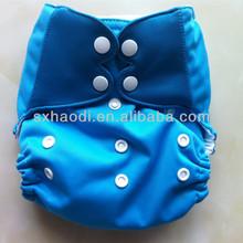 Waterproof reusable bamboo baby cloth diaper, plain color, snap or velcro design.
