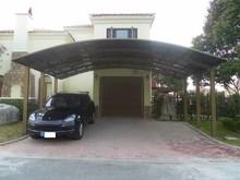 China manufacturer cantilever carport