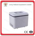 أسماء من الأدوات الطبية sy-u004 1.5l 2-8 مئوية الأفقي الثلاجة ثلاجة لقاح