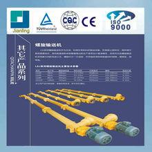 Steel Electric Beton Spiral Mixer, Screw Conveyor Concrete Mixer LJS40 Cement Silo