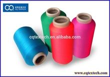 Polyester DTY twist label yarns