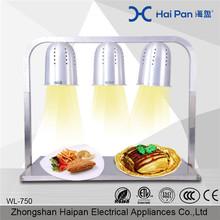 Restaurant Kitchen Equipments Food Heating Lamp New Design Metal Food Warmer