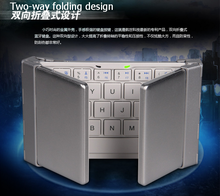 2015 private tooling external keyboard for mobile phone, arabic keyboard, laptop keyboard picture