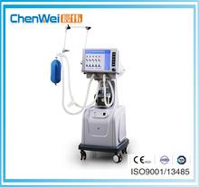 Manufacture Price ICU Ventilator Against Drager Ventilator