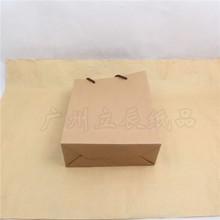 brown paper bag as long as you like