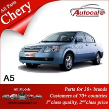 Complete Chery A5 spare parts