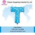 publicidad inflable producto pequeño globo de mylar