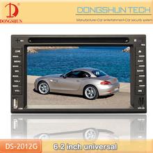 6.2inch car DVD GPS player car audio navigation system