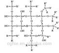 mq resinvsr6201 de silicona