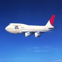air freight /forwarder agent /logistics carrier / shipping rates from China to SYDNEY /AUSTALIA- katherine