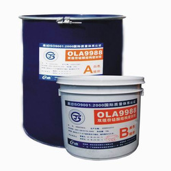 OLV9988 Neutral Structural Two Component Silicone Sealant
