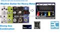 リズムギターのための重金属/tuner+compressor+myomorpha( ラット歪み) +es- 9distortion+ambienceecho+flightケース