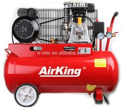 50L Portable Air Compressor